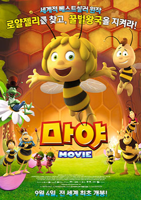 Maya-the-bee-movie-Korea-280px